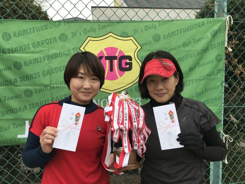 優勝した森田一世・奥田優子(TOP氷川台・フリー)組。